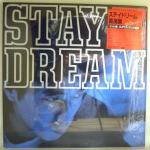 【針飛び無しの安心レコード】美盤・1986年・ステッカー&シュリンク付き・長渕 剛「ステイドリーム・STAY DREAM」【LP】【光音舎】|yakusekien