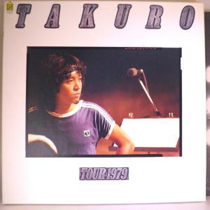 【検聴合格】針飛び無し安心レコード】1979年・美盤!BOX2枚組・吉田拓郎「吉田拓郎『TAKURO TOUR 1979 」【EP】|yakusekien