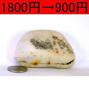 【薬石苑】姫川薬石 盆石 水石 超特選 忍石 天然石絵 132g|yakusekien