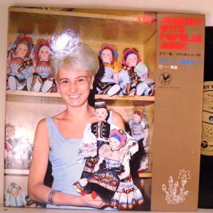 【LP】針飛びしない安心レコード:1968年:稀少懐古盤・単行本「ポピュラー世界めぐり17・東欧」【光音舎】|yakusekien