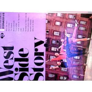 【検聴済:針飛びしない↑画像の安心レコード】1969年世界映画名作全集I 豪華盤!「ウェストサイトストーリー」【LP】 yakusekien