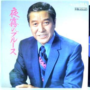 ←【検聴合格】↑針飛び無しの安心レコード】1977年・美盤!決定盤 懐メロ 演歌大全集(6)夜霧のブルース【LP】|yakusekien