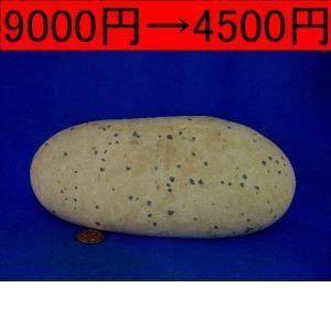 姫川薬石♪ 盆石♪水石【特上模様】巨大!マーブル 3,900g|yakusekien