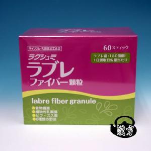 ラクシュミ・ラブレファイバー顆粒  60包入+おまけ付き サイリュウム・乳酸菌加工食品  お腹の健康を保ちます  |yakusen-in