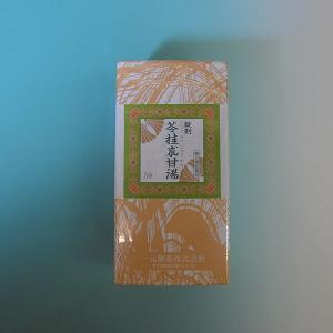 苓桂朮甘湯1000錠  りょうけいじゅつかんとう 医薬品第2...