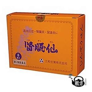 じんぞうせん  腎臓仙 32包  医薬品第2類  |yakusen-in