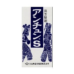 アンチュンN  安中散  120錠    あんちゅうさん  小太郎漢方 医薬品第2類 yakusen-in