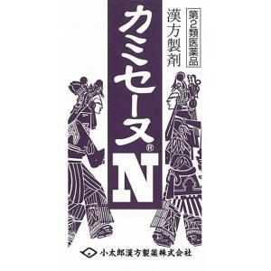 カミセーヌN  加味逍遥散  540錠    かみしょうようさん  小太郎漢方 医薬品第2類|yakusen-in