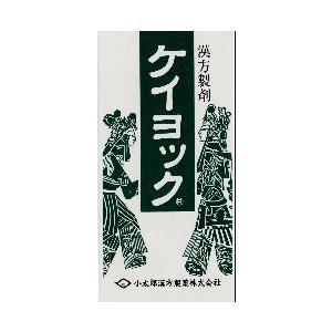ケイヨックN  桂枝茯苓丸加よく苡仁  120錠  けいしぶくりょうがんかよくいにん  小太郎漢方 医薬品第2類|yakusen-in