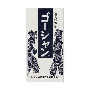 ゴーシャン  五積散  180錠  ごしゃくさん 小太郎漢方 医薬品第2類|yakusen-in