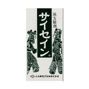 サイセイン  柴胡清肝湯  180錠    さいこけいしとう  小太郎漢方 医薬品第2類 yakusen-in