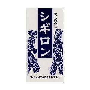 シギロン  四逆散  180錠  しぎゃくさん  小太郎漢方 医薬品第2類|yakusen-in