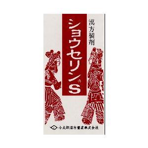ショウセリンN  小青竜湯  540錠    しょうせいりゅうとう  小太郎漢方 医薬品第2類|yakusen-in