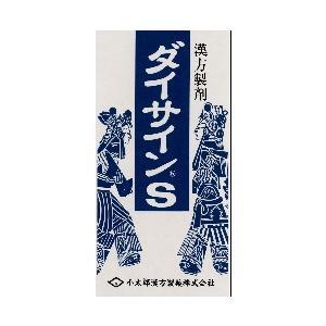 ダイサインS  大柴胡湯  540錠 医薬品第2類  小太郎漢方のエキス錠 だいさいことう