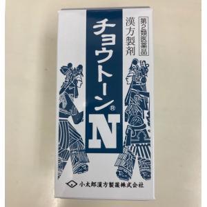 チョウトーン  釣藤散  180錠    ちょうとうさん  小太郎漢方 医薬品第2類 yakusen-in