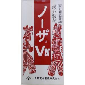 ノーザVN 180錠 (旧ノーザV 180錠)辛夷清肺湯  しんいせいはいとう  小太郎漢方 医薬品第2類|yakusen-in