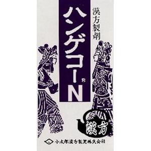 ハンゲコーN  半夏厚朴湯  405錠    はんげこうぼくとう  小太郎漢方 医薬品第2類 yakusen-in