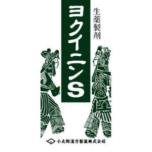 ヨクイニンSコタロー  よくいにん  420錠 医薬品第2類  小太郎漢方のエキス錠