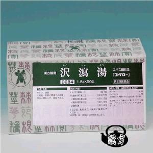 コタロー 沢瀉湯エキス細粒G1.5g×90包   小太郎漢方 医薬品第2類  |yakusen-in