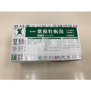 紫根牡蠣湯 エキス顆粒G 90包 しこんぼれいとう  医薬品第2類  yakusen-in