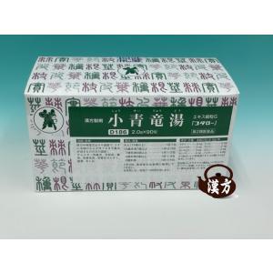 コタロー 小青竜湯  しょうせいりゅうとう  D186 エキス細粒90包  小太郎漢方 医薬品第2類|yakusen-in