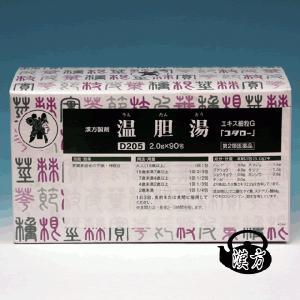 コタロー 温胆湯  うんたんとう  D205 エキス細粒90包   小太郎漢方 医薬品第2類