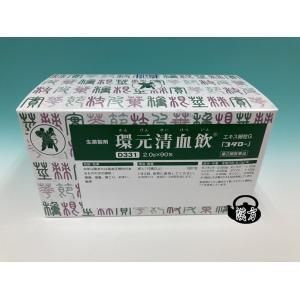 コタロー 還元清血飲  かんげんせいけついん D331 エキス細粒2.0gx90包  小太郎漢方 医薬品第2類|yakusen-in