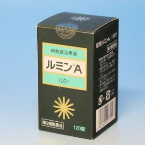 細胞賦活用薬 錠剤 ルミンA-100γ 120錠 【使用期限2016年7月】 限定2個|yakusen-in