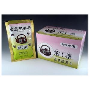 だいさいことう : 大柴胡湯    医薬品第2類   本格的な漢方薬  煎じ薬  を便利な液体レトルトパックで…。