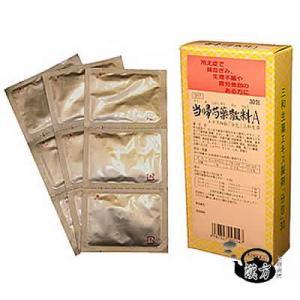 当帰芍薬散料Aエキス細粒  分包30包  とうきしゃくやくさん 医薬品第2類|yakusen-in