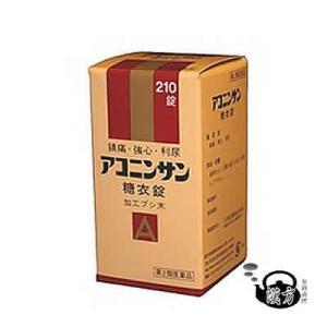 アコニンサン糖衣錠 210錠 加工ブシ末   かこうぶしまつ 医薬品指定第2類|yakusen-in