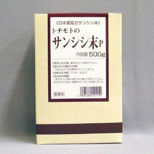 生薬末   サンシシ末  500g   医薬品第3類|yakusen-in