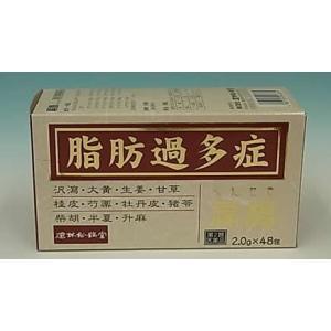 脂肪過多症に効く、館林松鶴堂の扁鵲 へんせき 48包 医薬品第2類の商品画像|ナビ