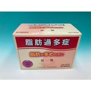●内容量 90包(30日分) ●効能・効果 脂肪過多症 脂肪過多症に効くことが医学的に検証されている...