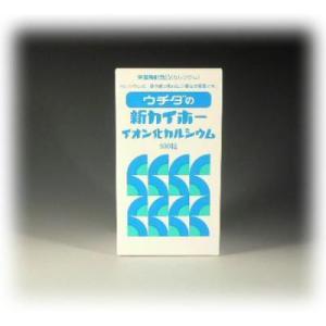ウチダの新カイホ− イオン化カルシウム 255g|yakusen-in