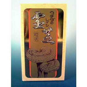 ウチダの霊芝  れいし   粒状タイプ 320粒入り|yakusen-in