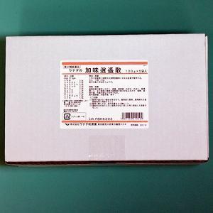 ウチダの加味逍遙散  100g 5袋  箱入り  医薬品第2類|yakusen-in