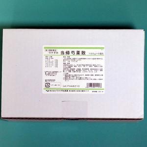 ウチダの当帰芍薬散   100g 5袋    医薬品第2類|yakusen-in