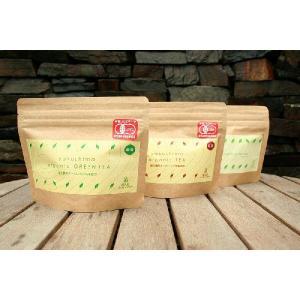 屋久島で育った完全無農薬の有機栽培された茶葉は、香りも高く味も深みがあります。  小さなお子様からご...