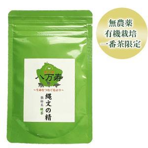 ▼当店のお茶は全て「有機JAS認定」です! 一般的なお茶には多量の農薬が使われています。 無農薬・有...