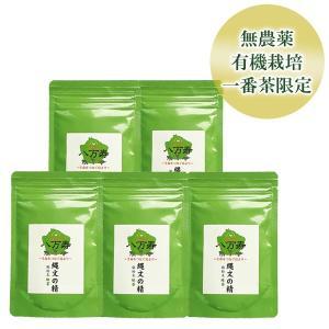 縄文の精 5袋セット / 無農薬 / 有機栽培 / 産地直送 yakushimashop