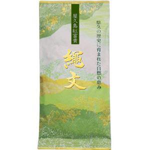 2021新茶 私たちが作った無農薬屋久島自然栽培茶です/紅富貴緑茶/茶葉80g