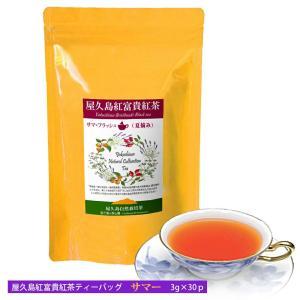 私たちが作った屋久島べにふうき紅茶/サマーフラッシュ 3gx30p