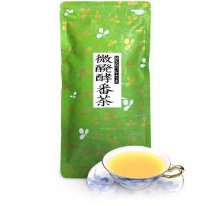 《 私たちが作った屋久島自然栽培茶です》べにふうき微醗酵番茶 茶葉100g