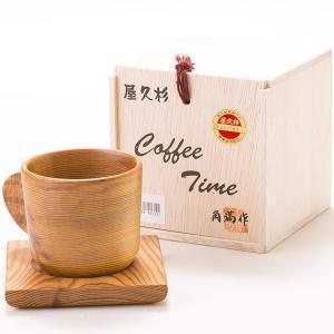 屋久杉 Coffee Time 角満作 yakusugi-art-craft