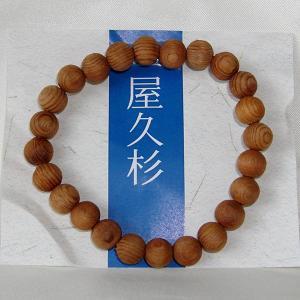 屋久杉 ブレスレット yakusugi-art-craft