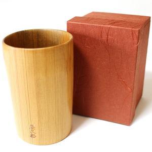 屋久杉 湯呑み 大 yakusugi-art-craft