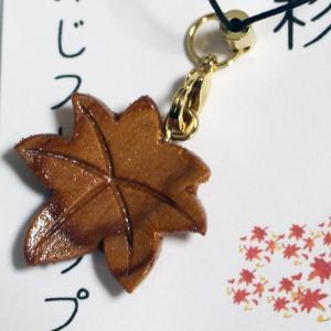 屋久杉 もみじストラップ yakusugi-art-craft