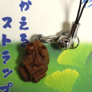 屋久杉 かえるストラップ yakusugi-art-craft