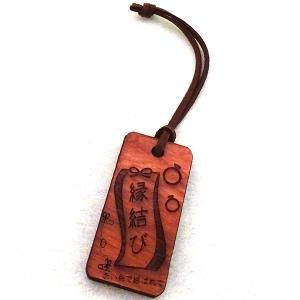 屋久杉 お守り(縁結び) ストラップ yakusugi-art-craft